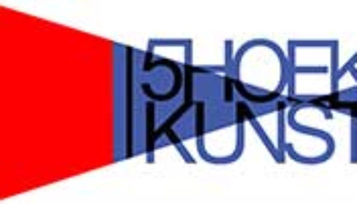 nieuw-logo-met-rood-klein